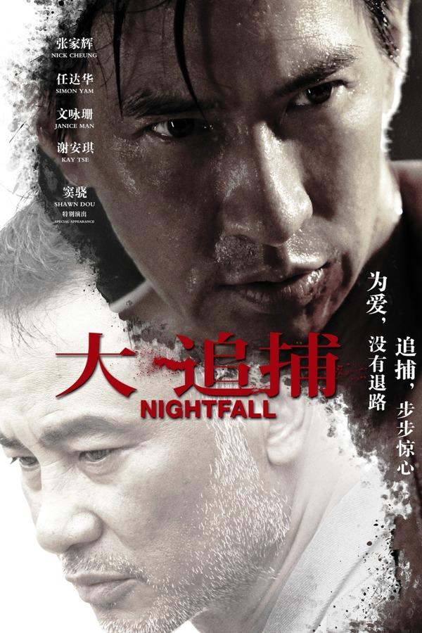 Nightfall online