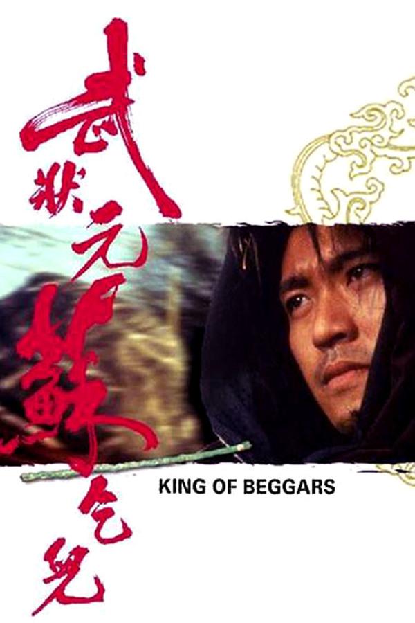 King of Beggars online