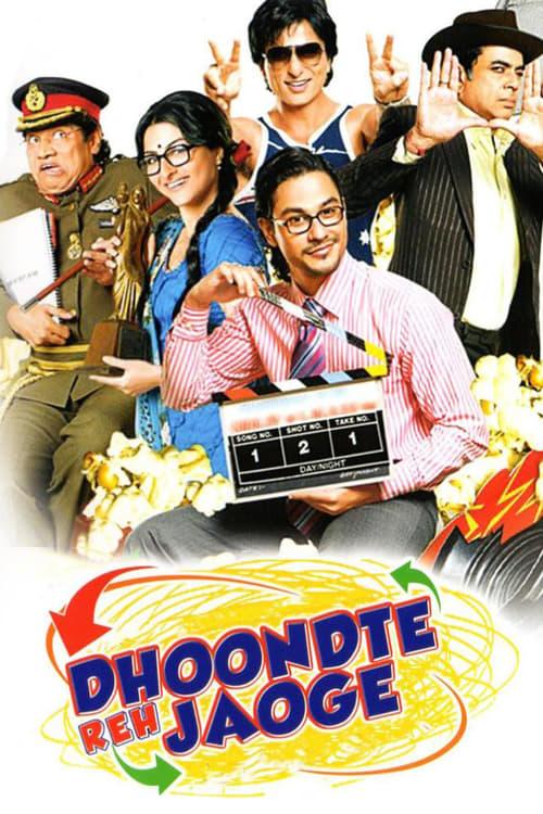 Dhoondte Reh Jaoge online
