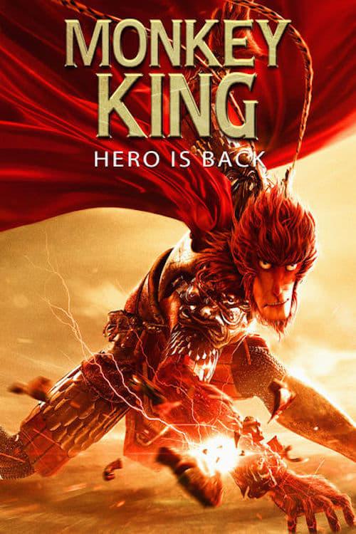 Monkey King: Hero Is Back online