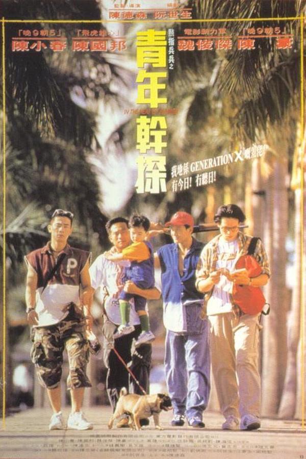Drak z chrámu Shaolin 2 online