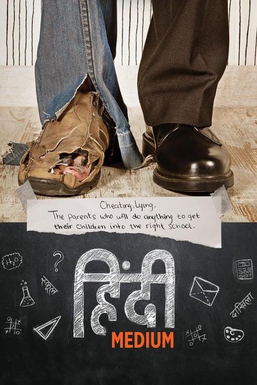 Hindi Medium online