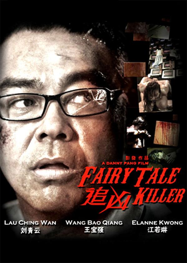 Fairy Tale Killer online