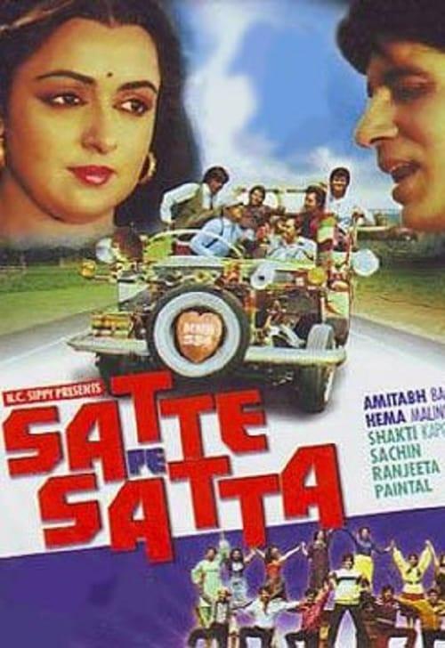 Satte Pe Satta online