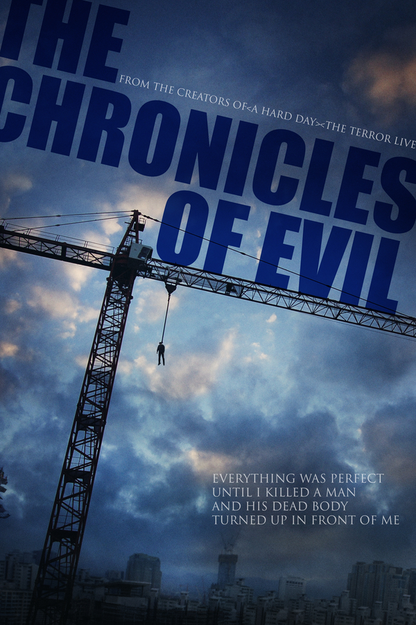 The Chronicles of Evil online