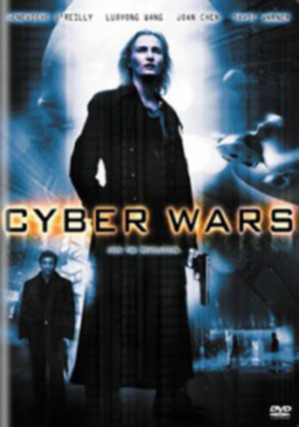 Matrix hunter online