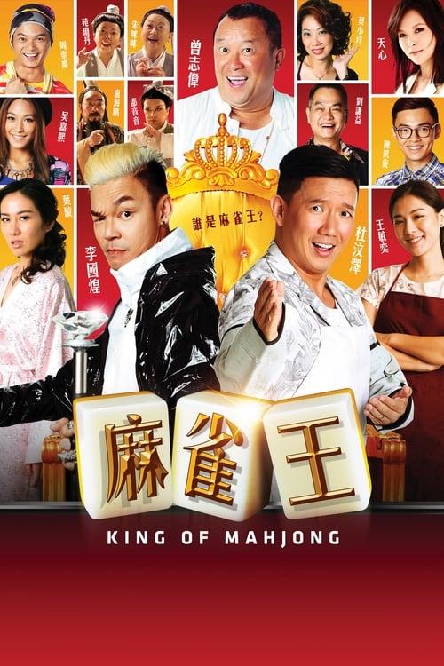 King of Mahjong online
