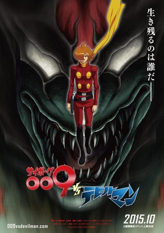 Cyborg 009 vs. Devilman online