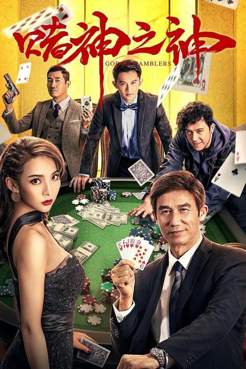 God of Gamblers online