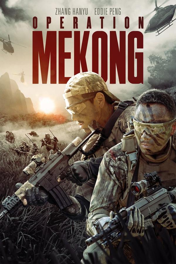 Operation Mekong online