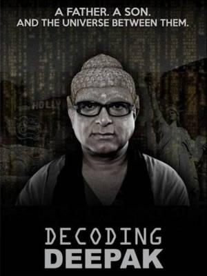 Decoding Deepak online