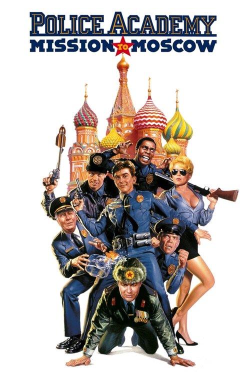 Policejní akademie 7: Moskevská mise - Tržby a návštěvnost