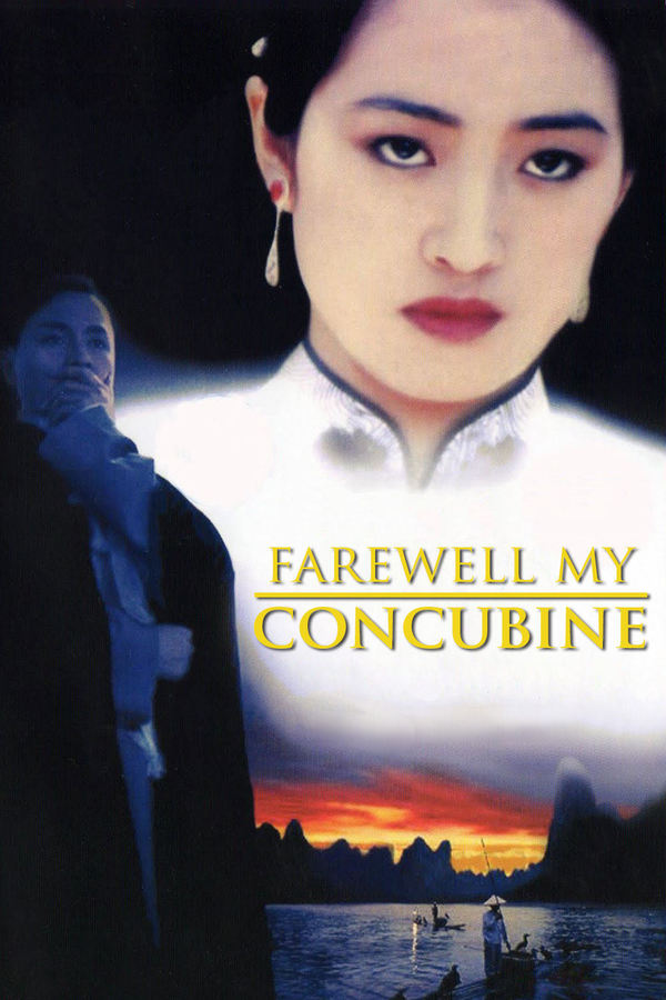 Farewell My Concubine online