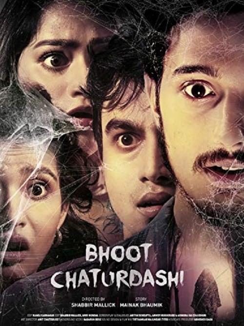 Bhoot Chaturdashi online