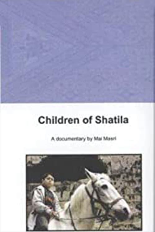 Children of Shatila online