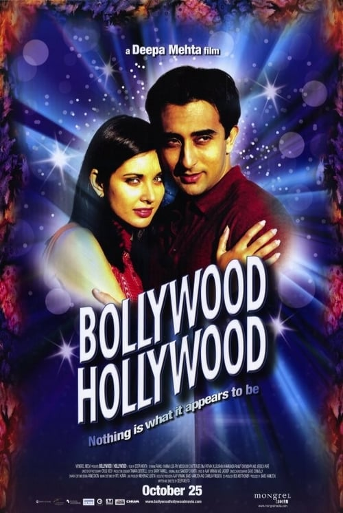 Bollywood/Hollywood online