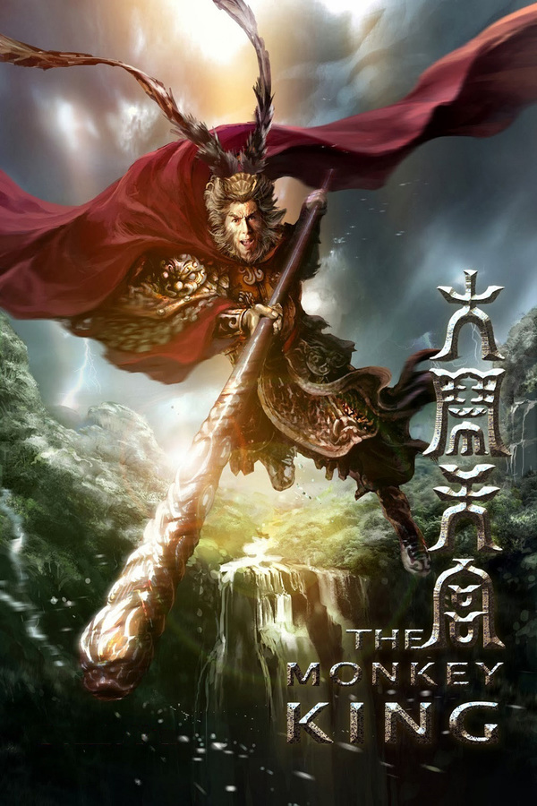 The Monkey King: Havoc in Heaven's Palace online