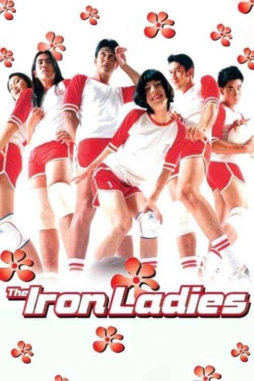 The Iron Ladies online