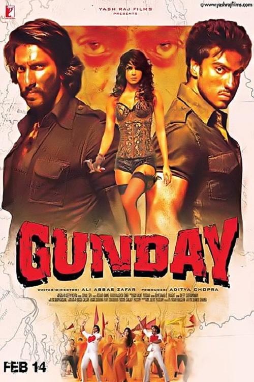 Gunday online