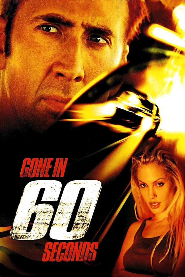 60 sekund online