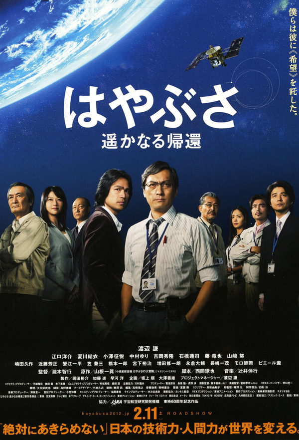 Hayabusa: The Long Voyage Home online