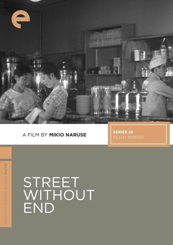 Street Without End online