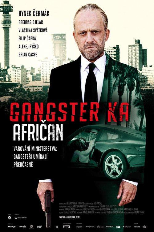 Gangster Ka: Afričan online