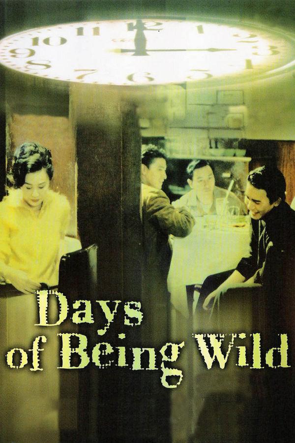 Days of Being Wild online