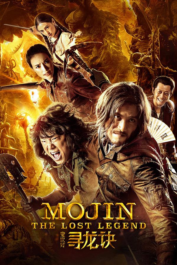 Mojin: The Lost Legend online