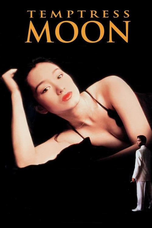Temptress Moon online