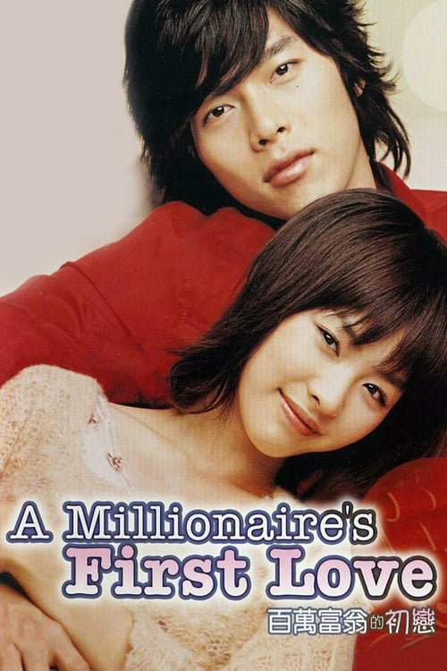 A Millionaire's First Love online
