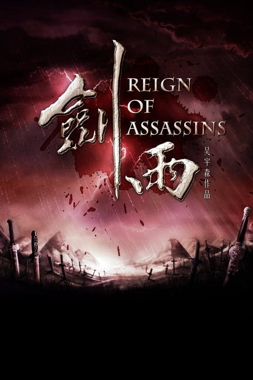 Reign of Assassins online
