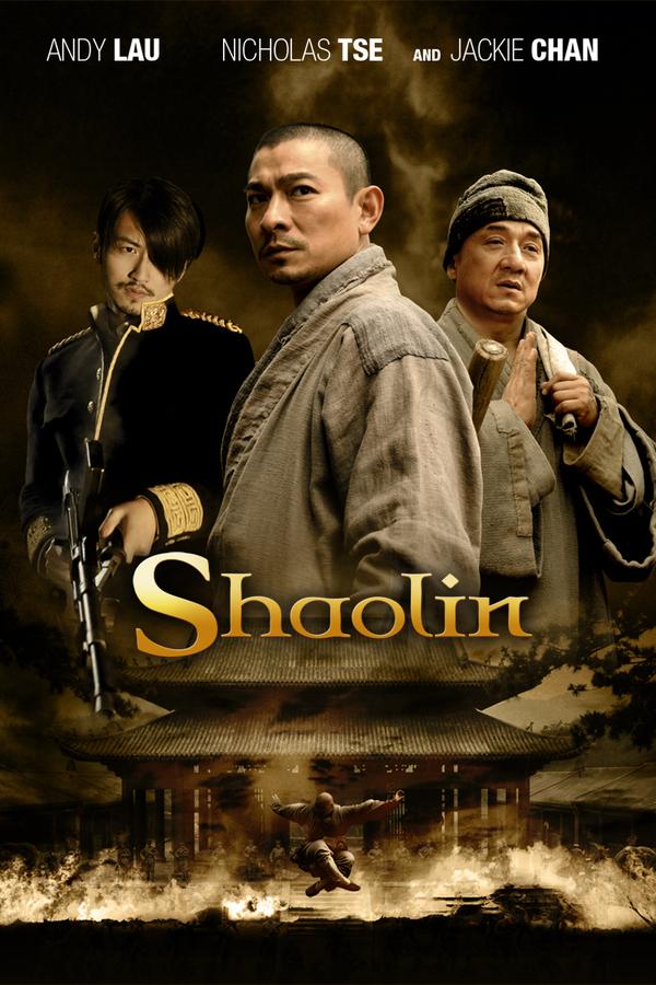 Shaolin online