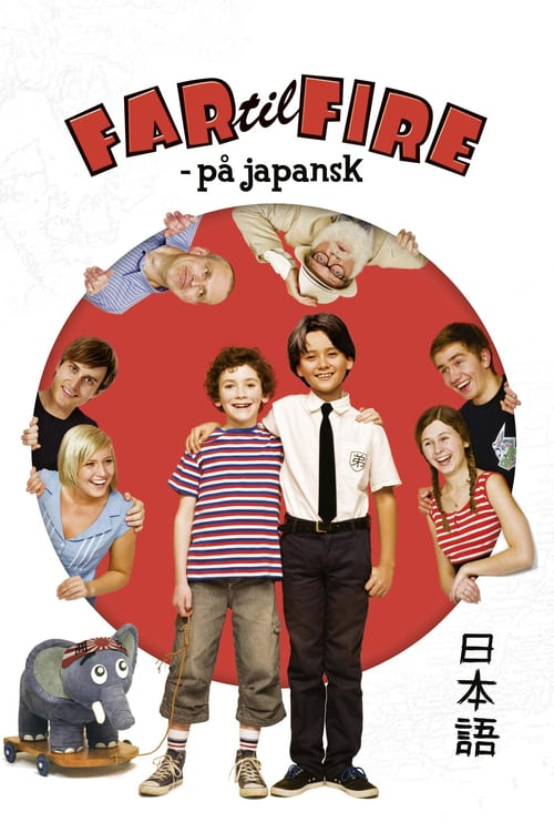 Far til fire - pa japansk online