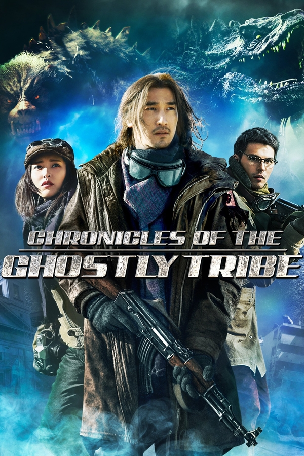 Chronicles of the Ghostly Tribe online