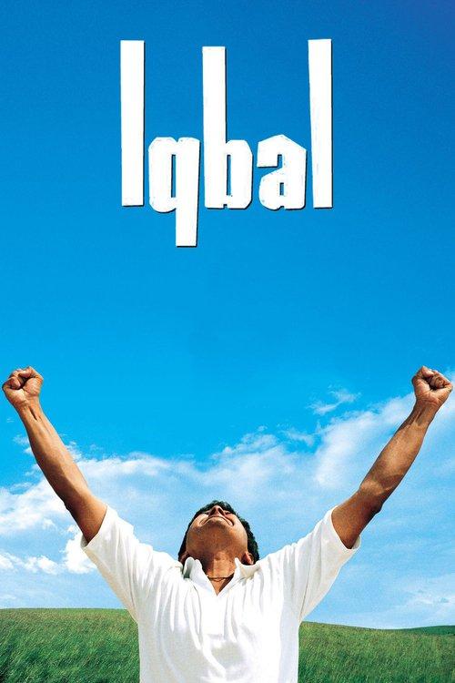 Iqbal online