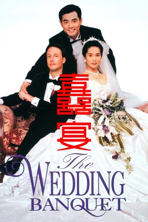 The Wedding Banquet online
