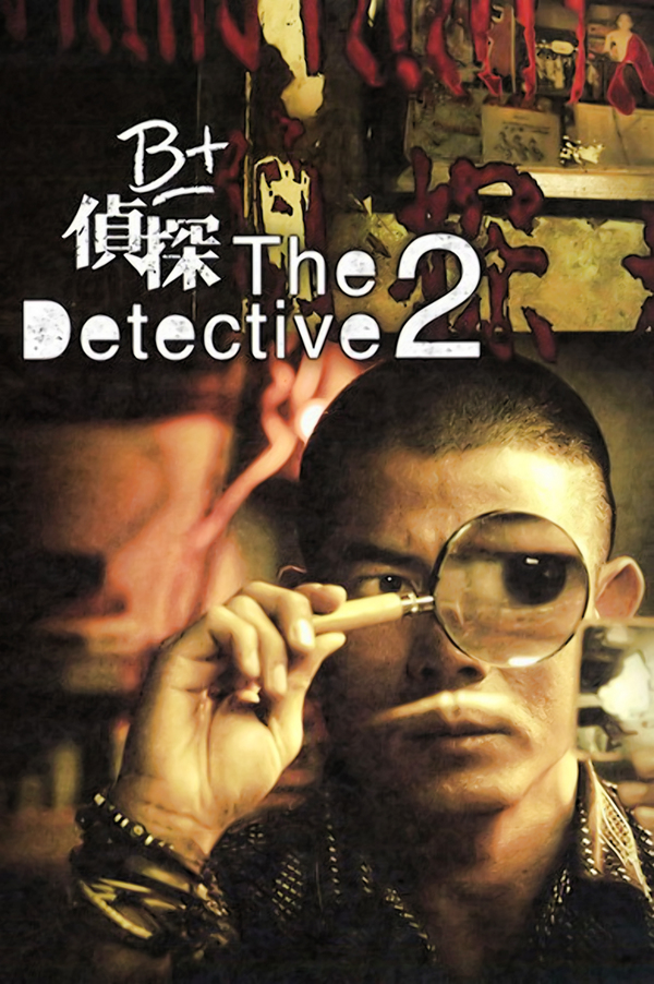 The Detective 2 online