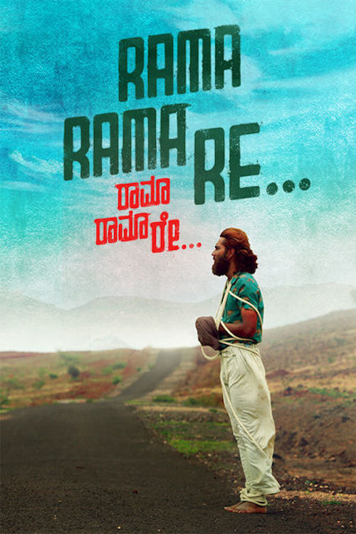 Rama Rama Re... online