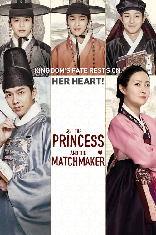 The Princess and the Matchmaker online