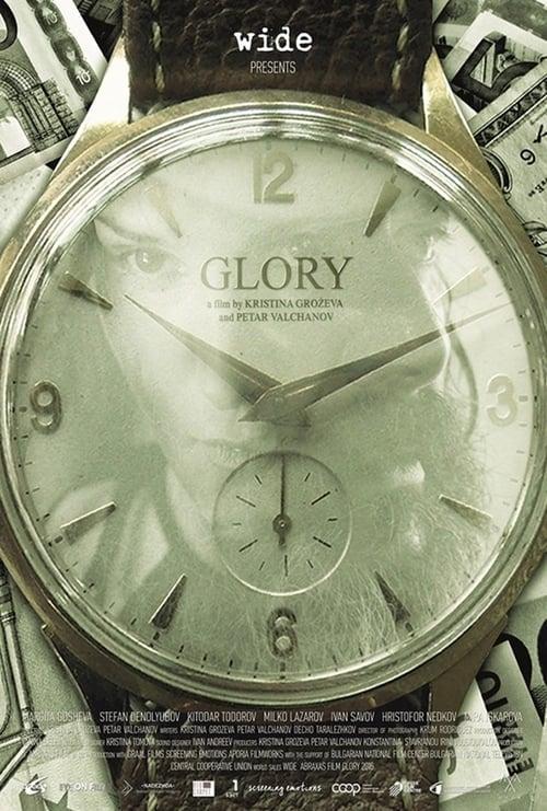 Glory online