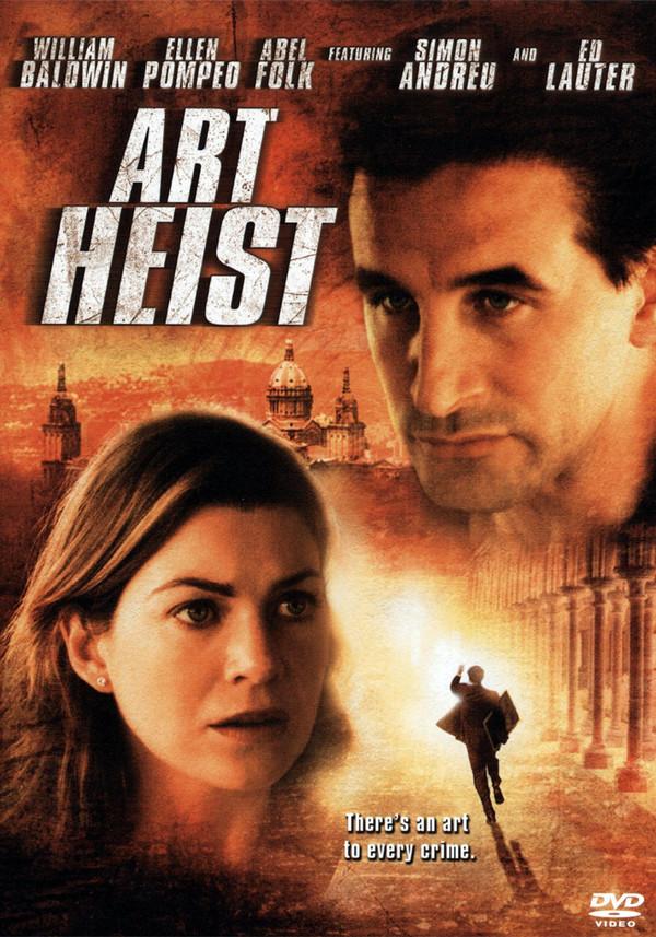 Art Heist online