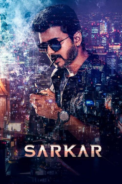 Sarkar online