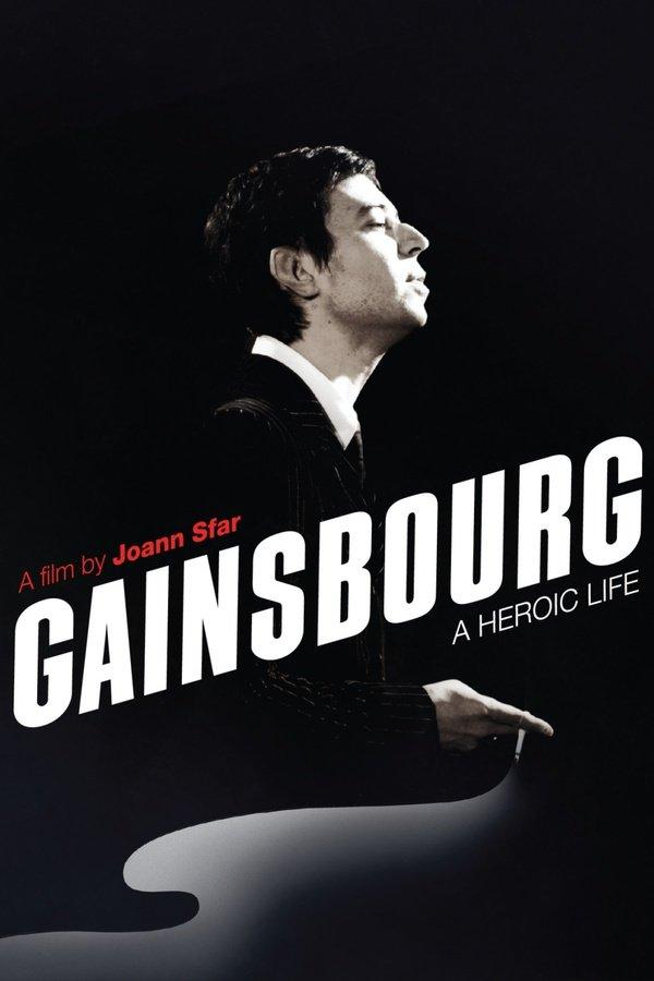 Serge Gainsbourg - Tržby a návštěvnost