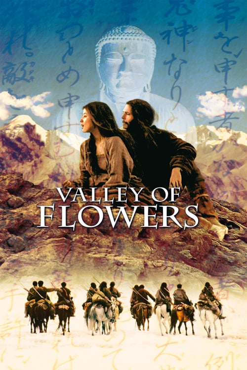 Valley of Flowers online