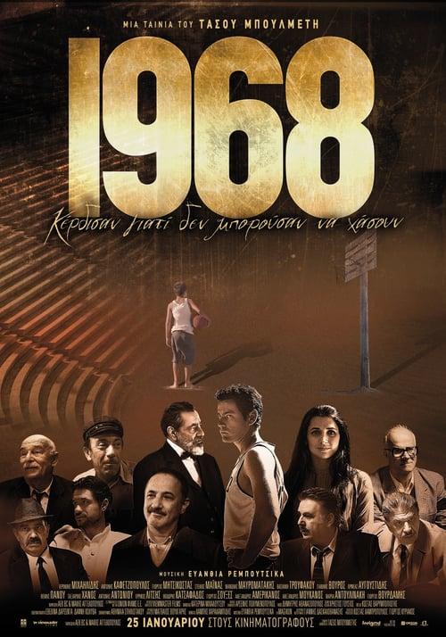 1968 online