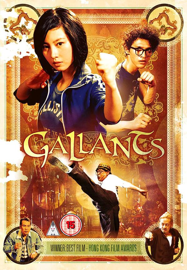 Gallants online