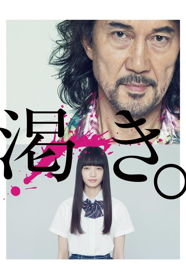 The World of Kanako online