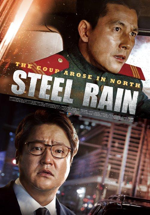Steel Rain online