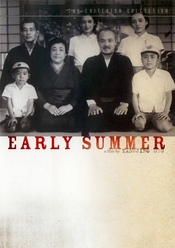 Early Summer online